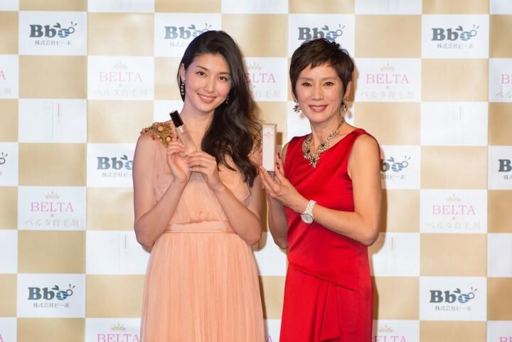 株式会社ビーボのプレスリリース画像6 ベルタ育毛剤の新発売記者会見に女優の秋野暢子、グラビアアイ