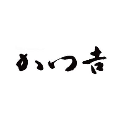 株式会社菩提樹のロゴ