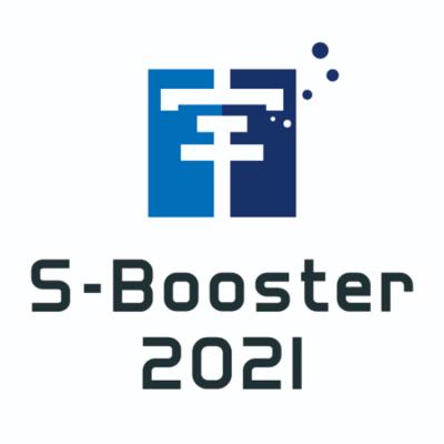 宇宙を活用したビジネスアイデアコンテスト S-Boosterのロゴ