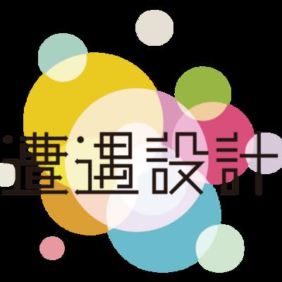 株式会社 遭遇設計のロゴ