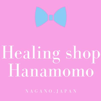 Healing shop 花桃のロゴ