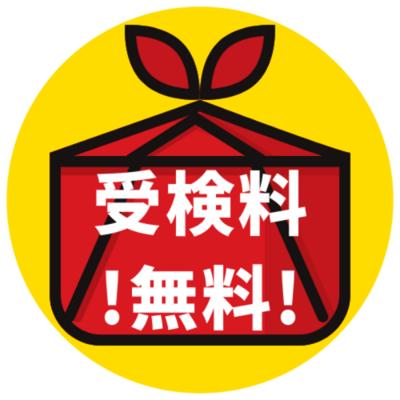 一般社団法人日本風呂敷マスター協会のロゴ