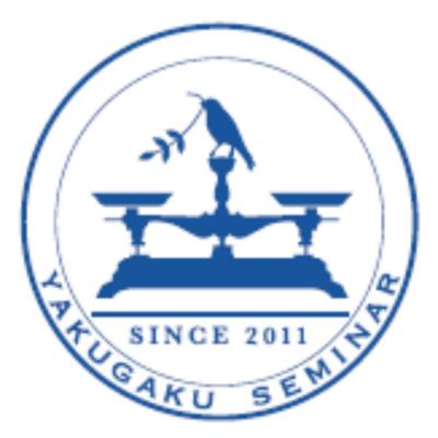 一般社団法人薬学ゼミナール生涯学習センターのロゴ