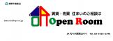 縁家不動産株式会社のロゴ