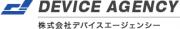 株式会社デバイスエージェンシーのロゴ