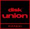 株式会社ディスクユニオンのロゴ