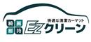 ORION株式会社のロゴ