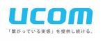 株式会社UCOMのロゴ