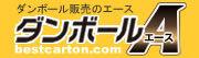 株式会社アースダンボールのロゴ