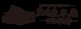 株式会社三田屋本店のロゴ