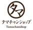 有限会社九南サービスのロゴ