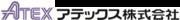 アテックス株式会社のロゴ