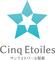 株式会社サンクエトワール製薬のロゴ