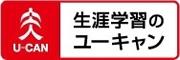 株式会社ユーキャンのロゴ