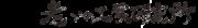 NPO法人「老いの工学研究所」のロゴ