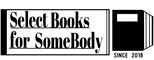 Select Books for SomeBodyのロゴ