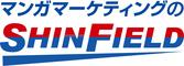 株式会社シンフィールドのロゴ