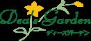 ディーズガーデンのロゴ
