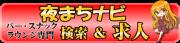 ライフオペレーションのロゴ
