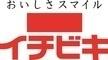 イチビキ株式会社のロゴ