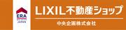 中央企画株式会社のロゴ