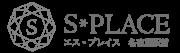 有限会社真栄コーポレーションのロゴ