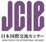 (公財)日本国際交流センター/グローバルファンド日本委員会のロゴ