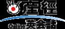 産経ヒューマンラーニング株式会社のロゴ