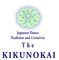株式会社舞踊集団菊の会のロゴ