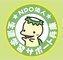 SHOSAPO (NPO法人 生涯学習サポート兵庫)のロゴ