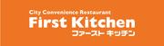 ファーストキッチン株式会社のロゴ