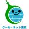 東京都地球温暖化防止活動推進センターのロゴ