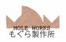 もぐら製作所モーレワークスのロゴ