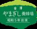 金澤やまぎし養蜂場株式会社のロゴ