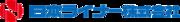 日本ライナー株式会社のロゴ