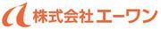 株式会社エーワンのロゴ