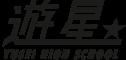 遊星実行委員会のロゴ
