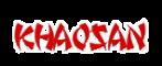 株式会社万両(カオサングループ)のロゴ