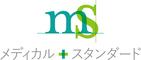 メディカルスタンダード株式会社のロゴ