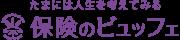 株式会社FPパートナーのロゴ
