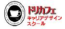 セカステ総合研究所株式会社のロゴ