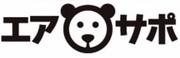 株式会社エアサポのロゴ