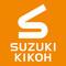 スズキ機工株式会社のロゴ