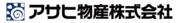 アサヒ物産株式会社のロゴ