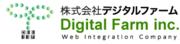 株式会社デジタルファームのロゴ