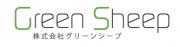 株式会社グリーンシープのロゴ