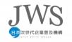 一般財団法人日本次世代企業普及機構のプレスリリース