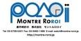 株式会社モントルロロイのロゴ