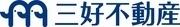 株式会社三好不動産のロゴ