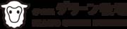 株式会社伊香保グリーン牧場のロゴ